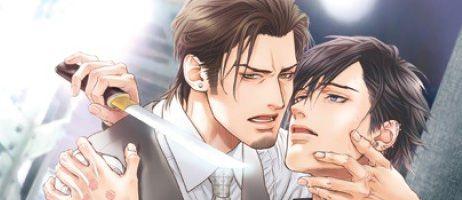 Découvrez la suite de la saga Bi avec les mangas Bi no Kyoujin SMOKE & X Side