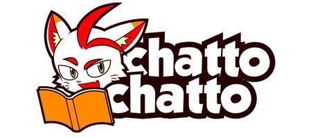 manga - L'actu des éditions Chattochatto