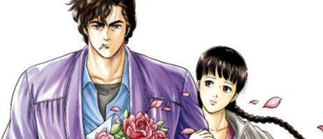 manga - Une bande-annonce pour City Hunter Rebirth