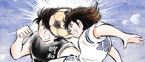 Omaké annonce l'autobiographie de l'auteur de Captain Tsubasa
