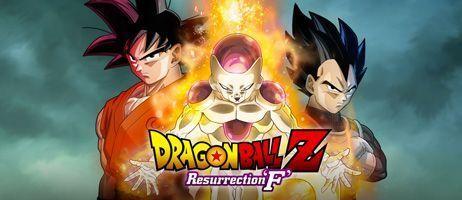 L'anime-comic Dragon Ball Z - La résurrection de F chez Glénat