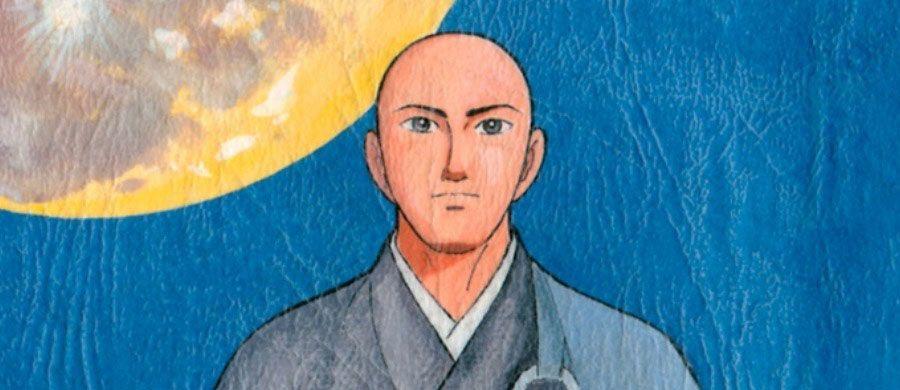 Découvrez Dôgen, maître zen aux éditions Sully
