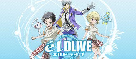 La série elDLIVE bientôt en DVD et Blu-ray chez Kazé