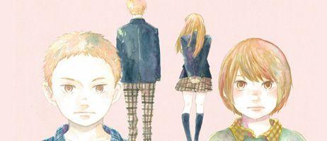 Akata présente son manga de la rentrée : Entre Deux