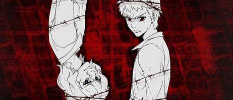 L'anime Evil or Live sera diffusé sur Crunchyroll
