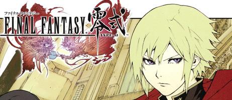 Final Fantasy Type-0 de retour dans un one-shot !