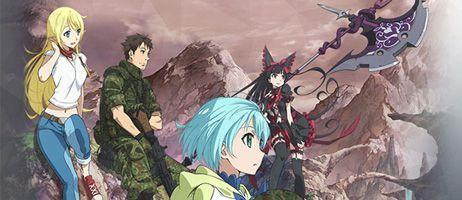 La sortie de Gate en DVD et Blu-ray chez @Anime se précise