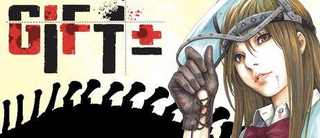 Les trafics d'organe de Gift ± démarreront bientôt aux éditions Komikku