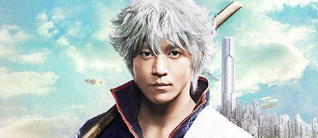 manga - Maetel de Galaxy Express 999 s'invite dans la version live de Gintama