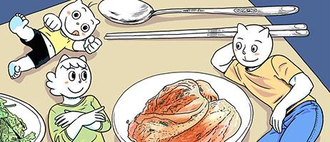Sarbacane vous fait découvrir le goût du kimchi