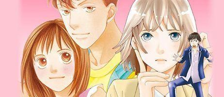 Le manga Hana Nochi Hare, suite de Hana Yori Dango, bientôt chez Glénat