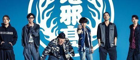 manga - Un film live cross-over entre High&Low et Worst / Crows en approche