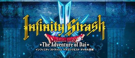 manga - 3 nouveaux jeux vidéo pour Dragon Quest !