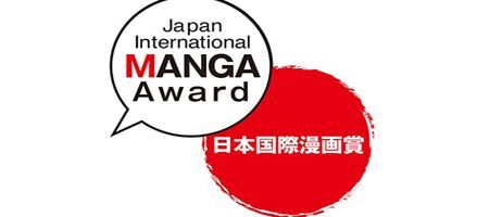 manga - Lancement du 13ème Prix International du Manga