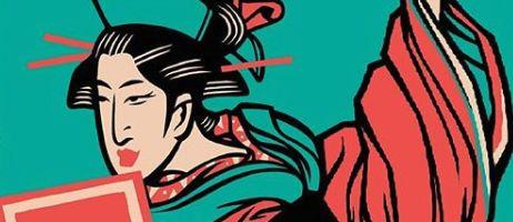 manga - Japan Connection, première festival dédié aux musiques électroniques japonaises, de retour le mois prochain