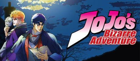 L'anime Jojo's Bizarre Adventure chez Kazé