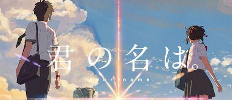 Your Name. est daté dans les cinémas français !