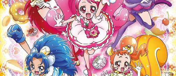 Les séries Air Master et Kira Kira☆Pretty Cure A La Mode bientôt sur Crunchyroll