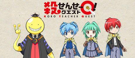 L'anime Koro Quest! en DVD et Blu-ray chez Kana