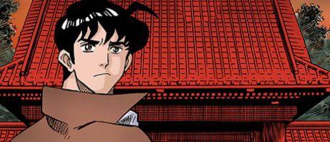 Le manga La Porte, adaptation du roman de Sôseki, sortira chez Picquier