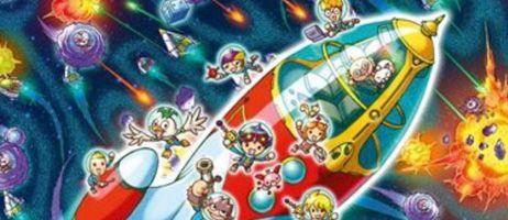 manga - Les labyrinthes fantastiques chez nobi nobi!