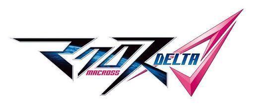 manga - Un 2e film pour Macross Delta
