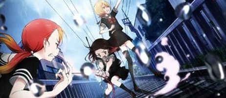 L'anime Magical Girl Site en simulcast sur Amazon Prime Vidéo