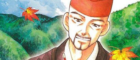 Le manga Matsuo Bashô - Le maître du haïku aux éditions Hozhoni
