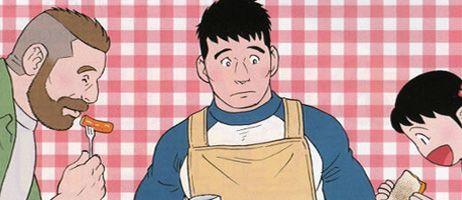 manga - Le mari de mon frère arrive en numérique