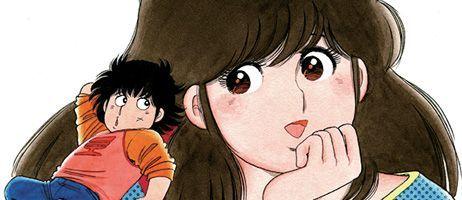 manga - Découvrez un extrait du manga Mes Tendres Années
