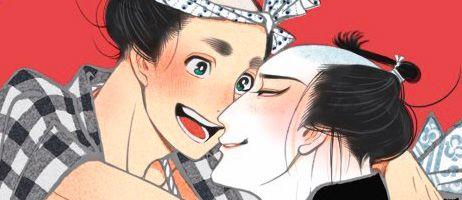 Les éditions Boy's love annoncent la sortie d'un yaoi historique sur l'époque Edo
