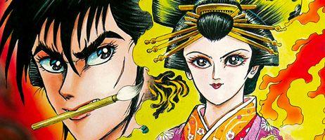 manga - Extrait du manga Utamaro de Go Nagai