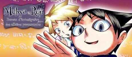 manga - Le manga Muhyo et Rôji adapté en anime