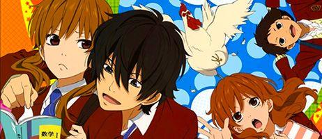 manga - Chronique Animation - Le Garçon d'à côté (le)