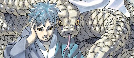 La suite de Naruto en simultrad chez Kana