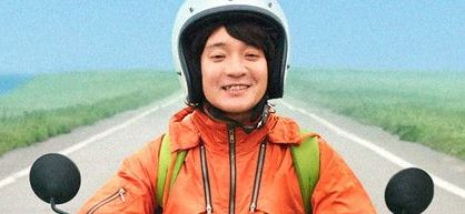Le manga nihon wo yukkuri hasshitemitayo adapt en drama for Anne la maison aux pignons verts streaming