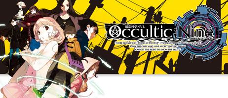 Occultic;Nine en simulcast sur Wakanim