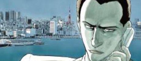 Retour du manga Old Boy aux éditions naBan