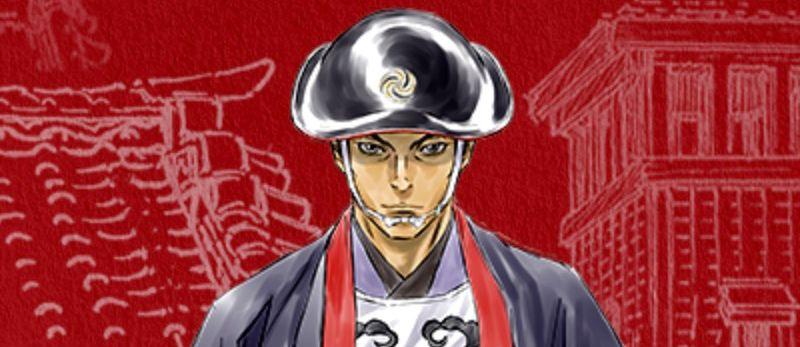 L'anime Onihei rejoint le catalogue de Crunchyroll