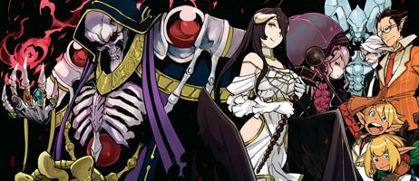 L'Overlord installe son règne chez Ototo Manga