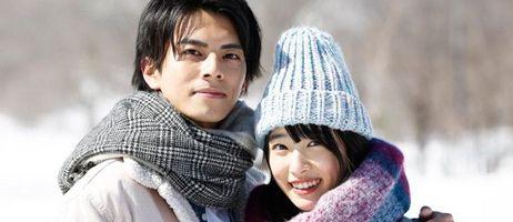 manga - Le manga Parfait Tic ! adapté en série live japonaise