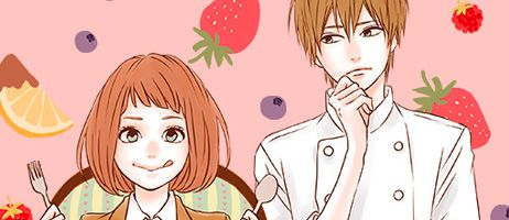 manga - Le Pâtissier de mes rêves s'installe chez Akata
