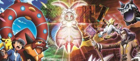 Pokemon - Volcanion et la merveille mécanique chez Kurokawa