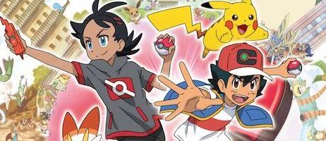 Nouvelle Saison Pour Lanime Pokémon 29 Septembre 2019