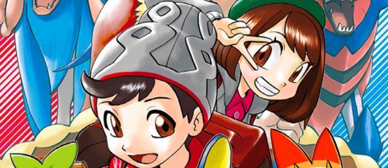 Une riche actualité pour Pokémon chez Kurokawa en 2021 !