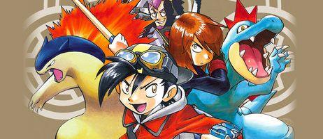 Pokémon - la grande aventure – Heart Gold & Soul Silver chez Kurokawa