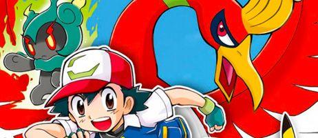 Pokemon: Je te choisis ! en manga chez Kurokawa
