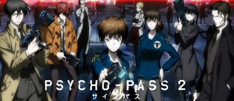 Psycho-Pass 2 en DVD et Blu-ray chez Kana Home Vidéo