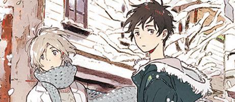 Kii Kanna arrive chez Taifu Comics avec le manga Qualia under the snow