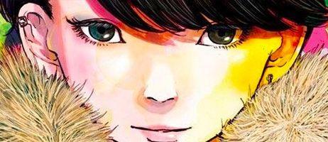 Retour d'Inio Asano chez Kana avec Reiraku et la nouvelle édition de Solanin